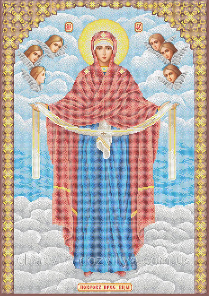 """Схема для вышивки бисером на габардине икона """"Покров Пресвятой Богородицы"""" (золото)"""