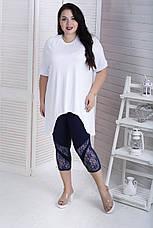 Стильні шорти для повних жінок Сандра 60-82 розмір, фото 3