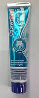 Зубная паста Frisco dent sensitive 125 мл. Германия.