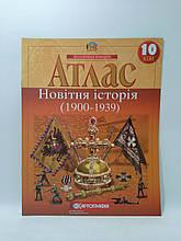 Атлас Історія Всесвітня 10 класКартографія Новітня історія