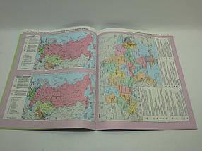 Атлас Історія України 11 клас Картографія, фото 3