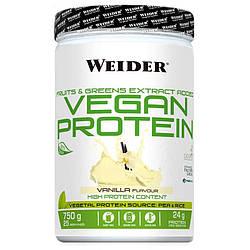 Протеин веганский Weider Vegan Prot wanilia 750 g.