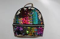 Рюкзак с двойными пайетками маленький, фото 1