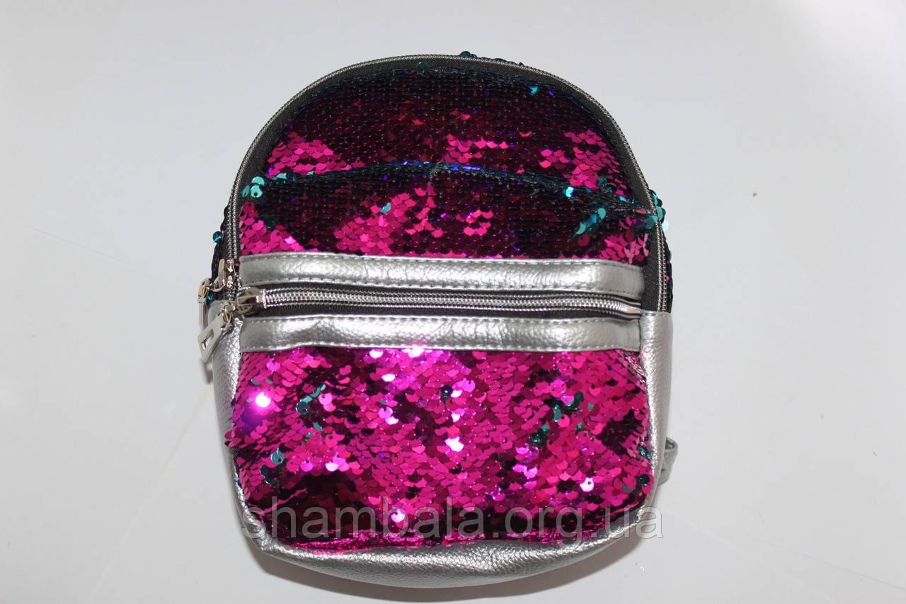 Рюкзак с двойными пайетками мини