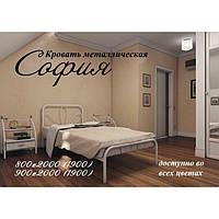 Кровать ,,София,,