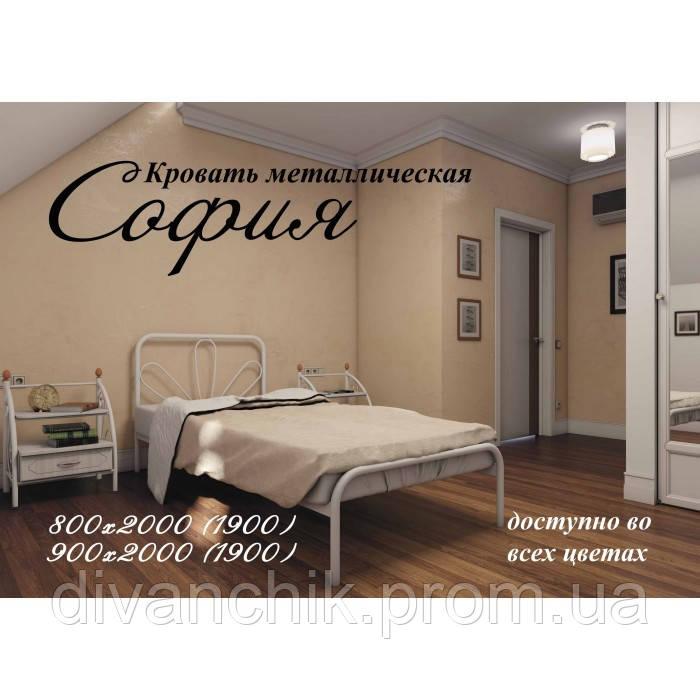 Кровать ,,София,, - Салон «ДИВАНЧИК» в Черкассах
