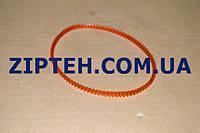 Ремень для швейной машины универсальный L=395mm,Z=128.