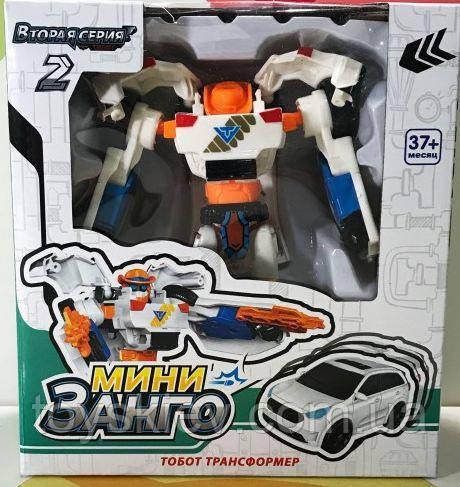 Трансформер робот Тобот мини, Tobot Занго 2 серия