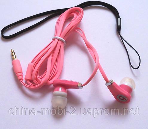 Наушники копия Monster Beats розовые, фото 2
