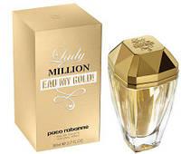 Женская туалетная вода Paco Rabanne Lady Million Eau My Gold