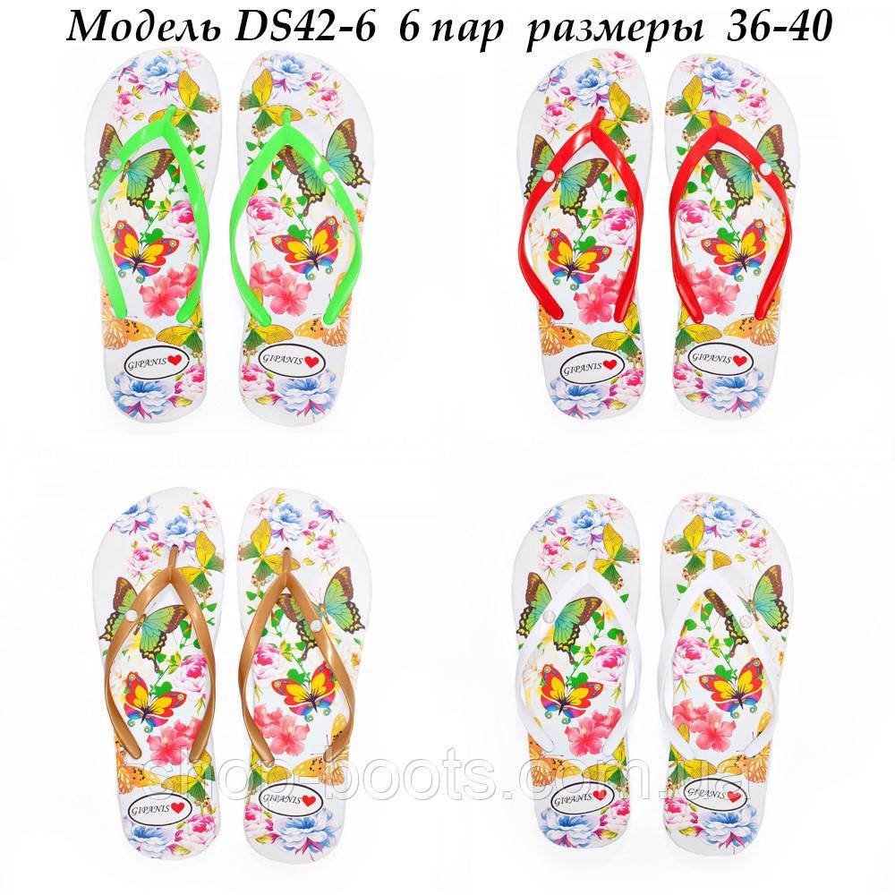 Женские вьетнамки оптом Gipanis. 36-40рр. Модель DS 42 - 6