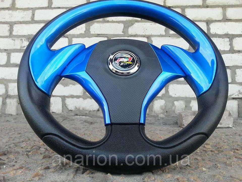 Руль Атом №559 (синий)