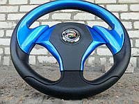 Руль Атом №559 (синий), фото 1