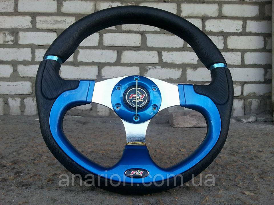 Руль спортивный №507 синий.