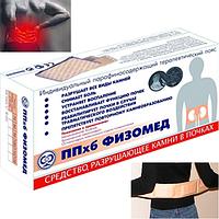 Пояс для избавления от остеохондроза поясницы