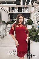 af795e5d70f Итальянская одежда больших размеров оптом в Украине. Сравнить цены ...