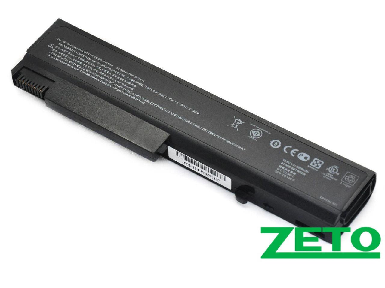Батарея (аккумулятор) HP EliteBook 8440p (11.1V 4400mAh)