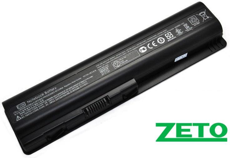 Батарея (аккумулятор) COMPAQ Presario CQ61 (10.8V 5200mAh)