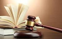 Возврат временно изятого  имущества в суде