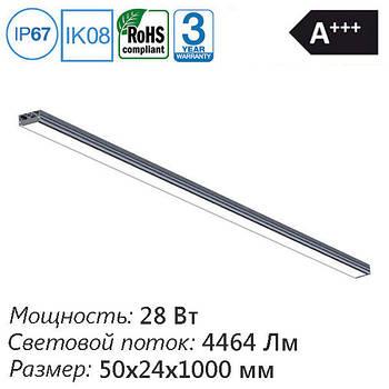 Производственный светильник светодиодный линейный накладной для низких потолков, тонкий 30 Вт аналог 2х36 ip65