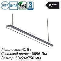 Промышленный светильник светодиодный LED 41 Вт