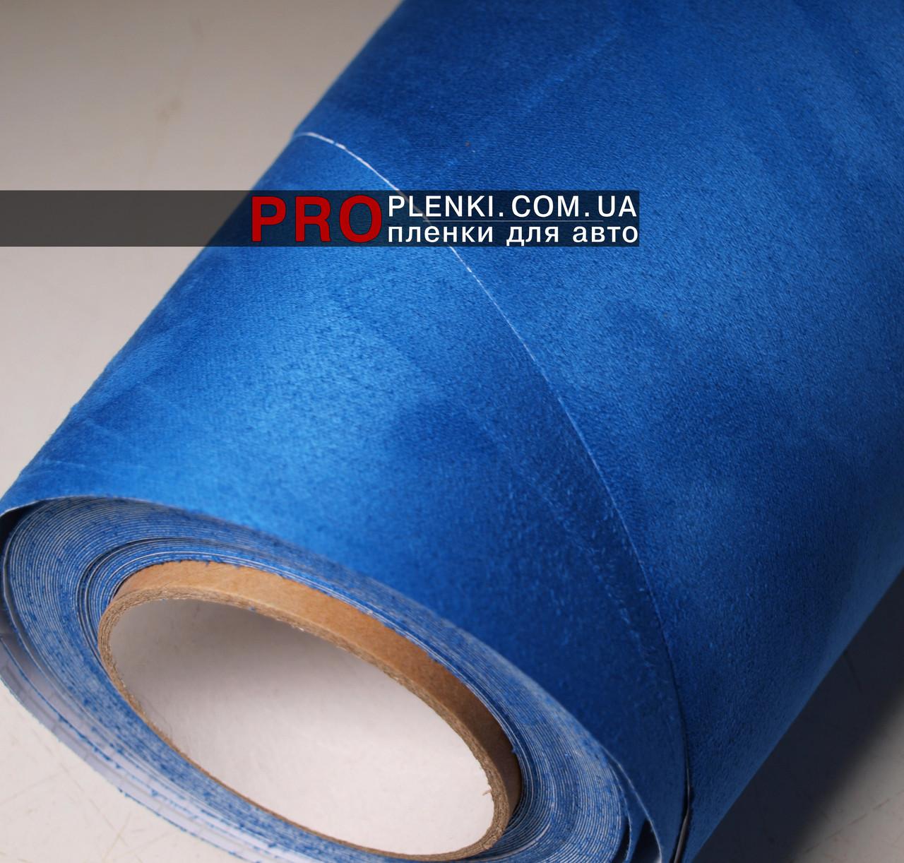 Синя алькантара на тканинній основі з клейовим шаром