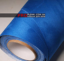 Синяя алькантара на тканевой основе с клеевым слоем