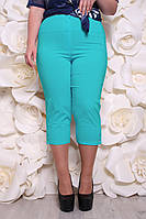 Капри Лето new голубой, шорты большого размера, батальные капри