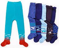 Колготки и носочки, стопа 19-20 см