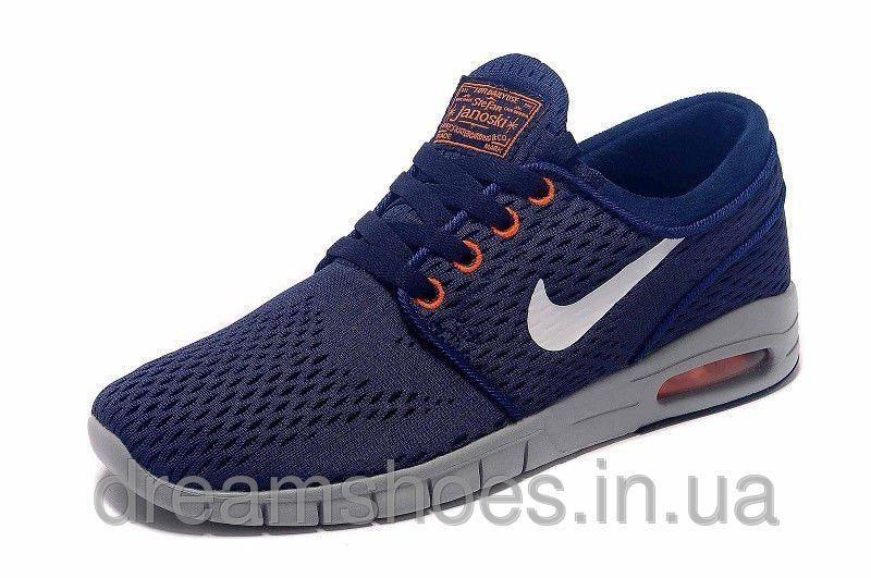 official photos 91c79 1bb9b Кроссовки мужские Nike SB Stefan Janoski Max Blue, 39 - Интернет-магазин  Zapatos в