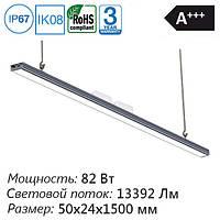 Промышленный подвесной светильник для освещения швейного цеха led 100 Вт ip44 1500 мм аналог ДРЛ 400