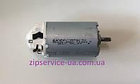 Двигатель для блендера LC4843Z-02, 220-2400V  Class F.