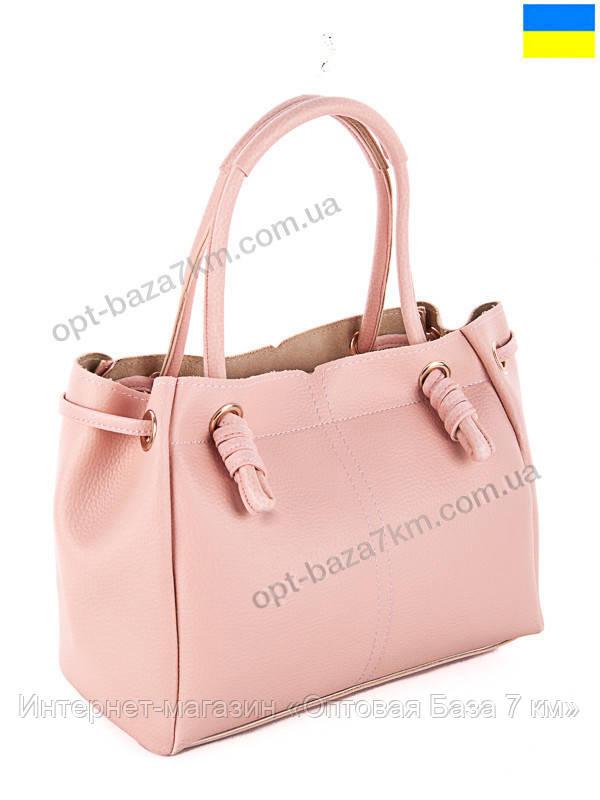 4111f01ad263 Сумка женская WeLassie 20109 pink (25x30) - купить оптом на 7км в одессе