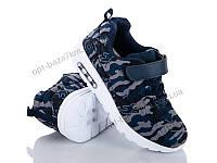 Кроссовки детские Style-baby N132B blue (31-36) - купить оптом на 7км в одессе