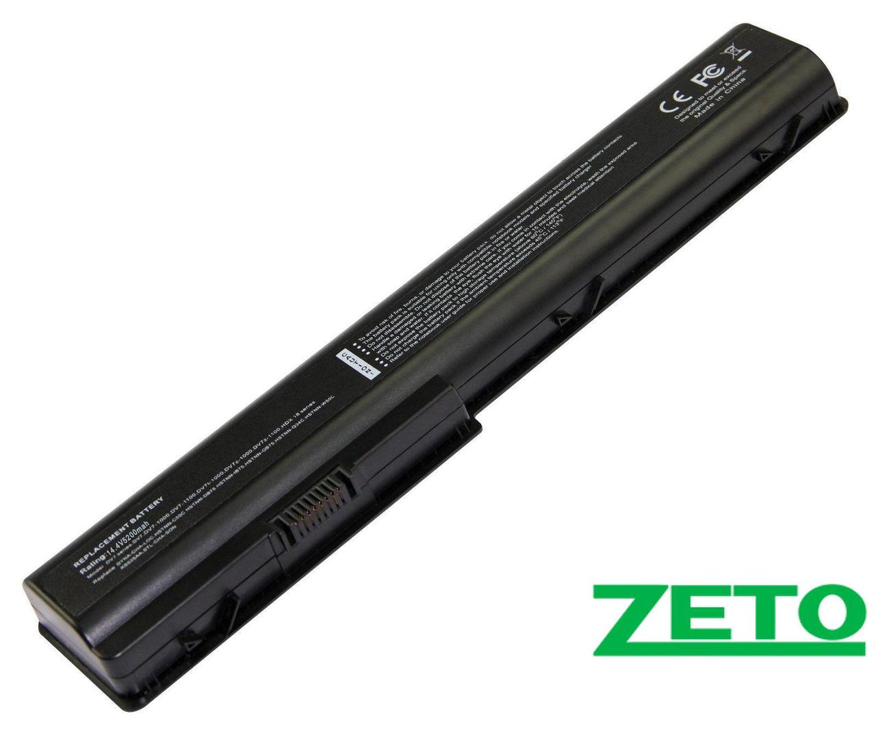 Аккумулятор HP CQ71, Pavilion DV7, HSTNN-IB75 (14,4V 5200mAh черная)