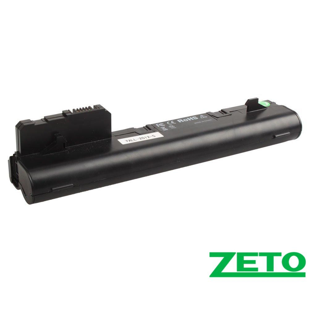 Батарея (аккумулятор) HP Mini 110 (10.8V 5200mAh)