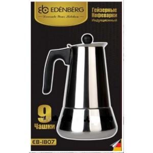 Гейзерная кофеварка EDENBERG EB 1807  9 чашек
