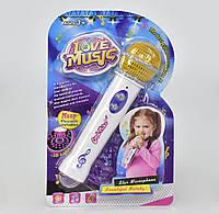 Дитячий мікрофон