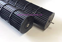 Турбина для внутреннего блока кондиционера 602х90.8мм