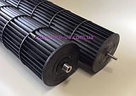 Турбина внутреннего блока кондиционера 610х95 мм