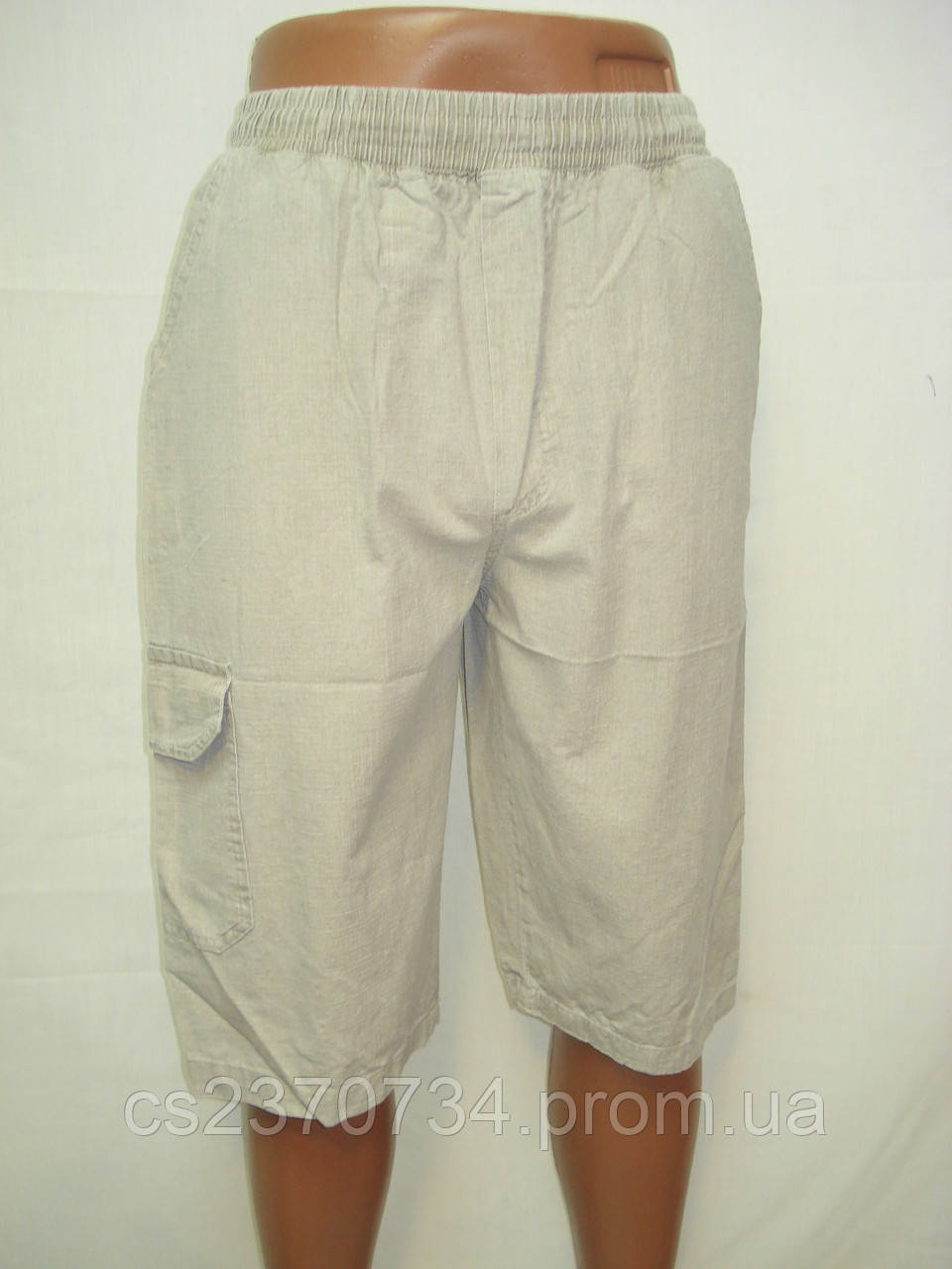 Бриджи мужские ARMA на резинке ,бежевые  40,42,44,46 размер