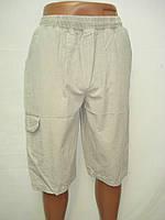 Бриджи мужские ARMA на резинке ,бежевые  40,42,44,46 размер, фото 1