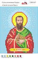 Вышивка бисером СВР 5117 Св. Павел формат А5