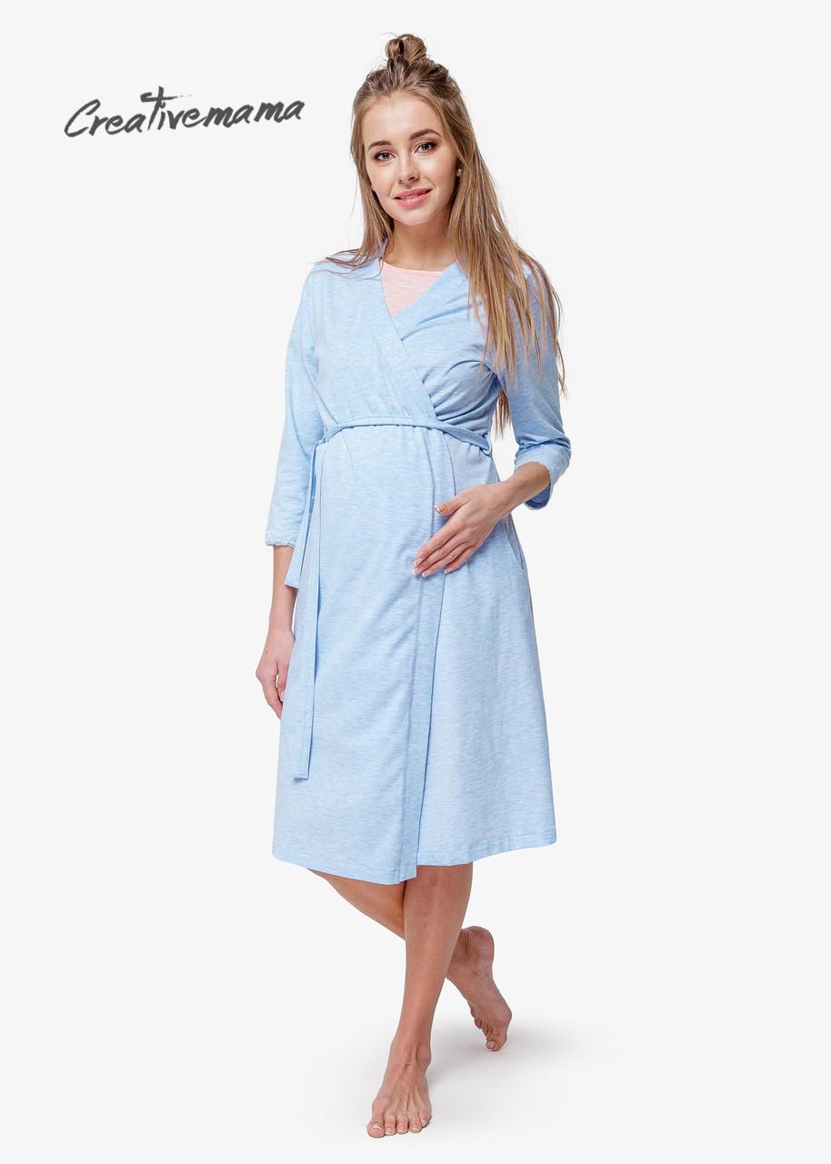 9efb242422f0a6c Комплект в роддом халат+ночная blue coton(хлопок): продажа, цена в ...