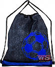 "Рюкзак каркасний ""De Lune"" 7-144 , мешок, игрушка, фото 6"