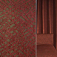 Мебельная обивочная ткань шенилл (коричневый бордовый). ш.145