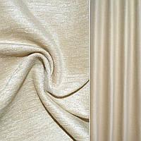 Мебельная обивочная ткань шенилл песочный ш.143