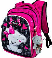 Рюкзак ортопедический школьный розовый для девочки 1-4 класс Winner stile 8020 размер 29см х 17,5см х 38,5см