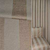 Мебельная обивочная ткань Шенилл бежевый в серую полоску ш.140