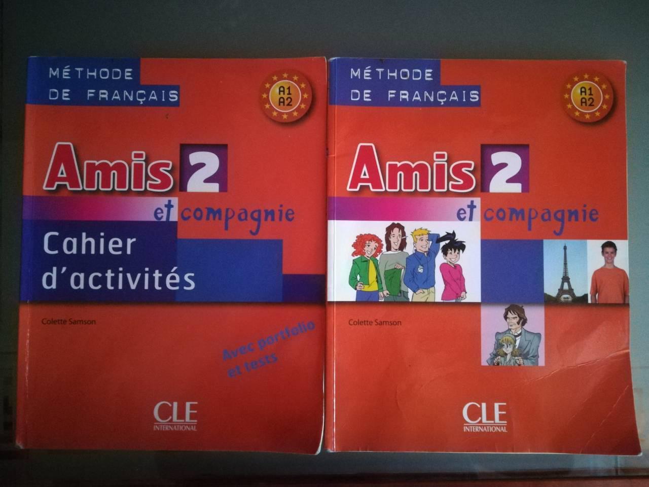 решебник по французскому amis 2 colette samson